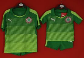 Mini Kit Toddler (away)